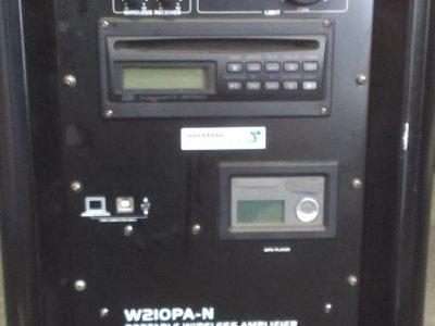 Portable PA 1